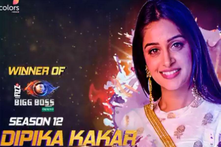 Bigg Boss 12 Winner: Dipika Kakar