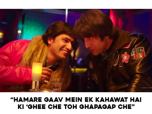 Bollywood Dialogues 2018
