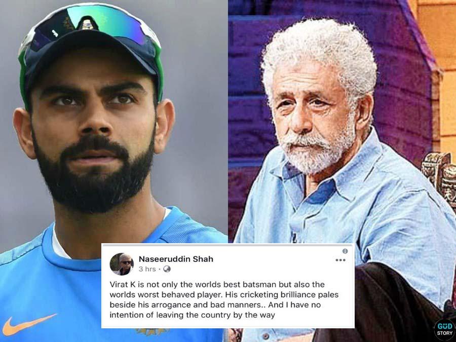 Naseeruddin Shah Calls Kohli 'Worst Behaved Players'