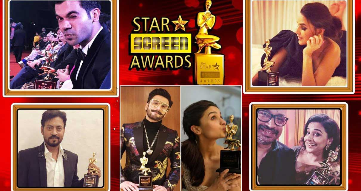 The Highlights of Star Screen Awards 2018