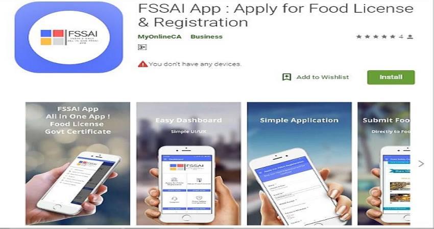 Fssai App