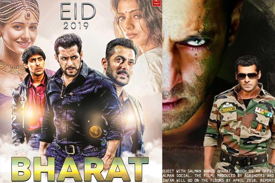 The Bharat Movie