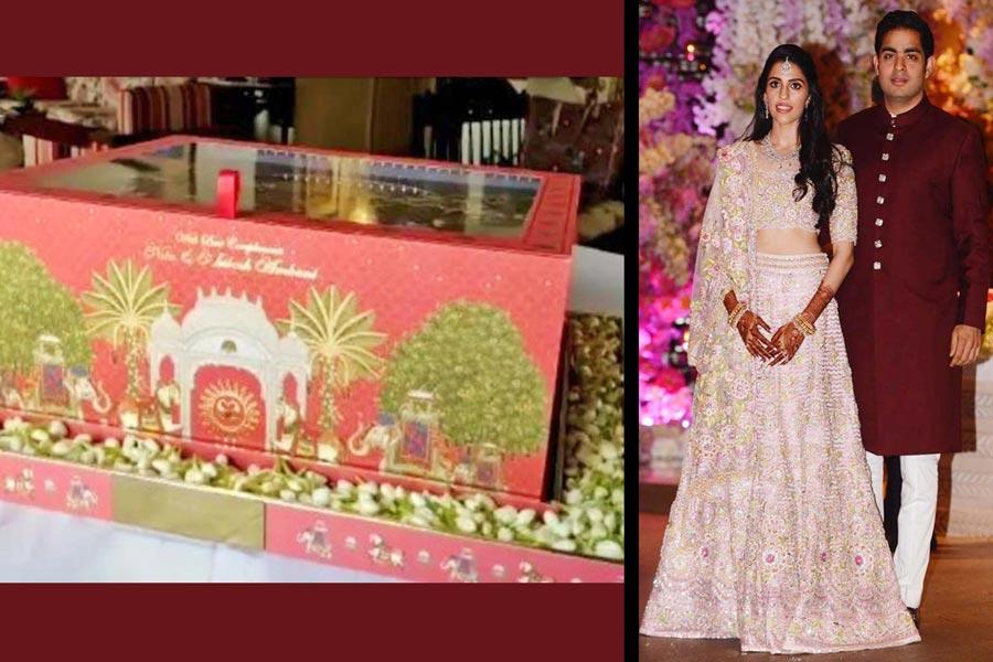 Akash Ambani & Shloka Mehta's Wedding Card