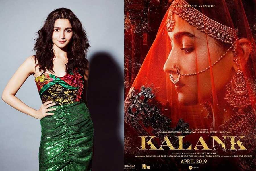 Alia Bhatt in Kalank The Film