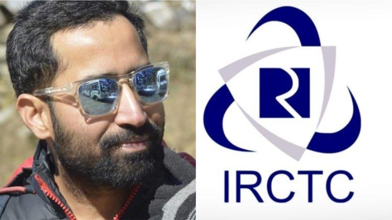 Sujeet Swami Got Refund from IRCTC