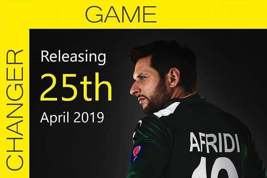 Shahid Afridi's Autobiography 'Game Changer'