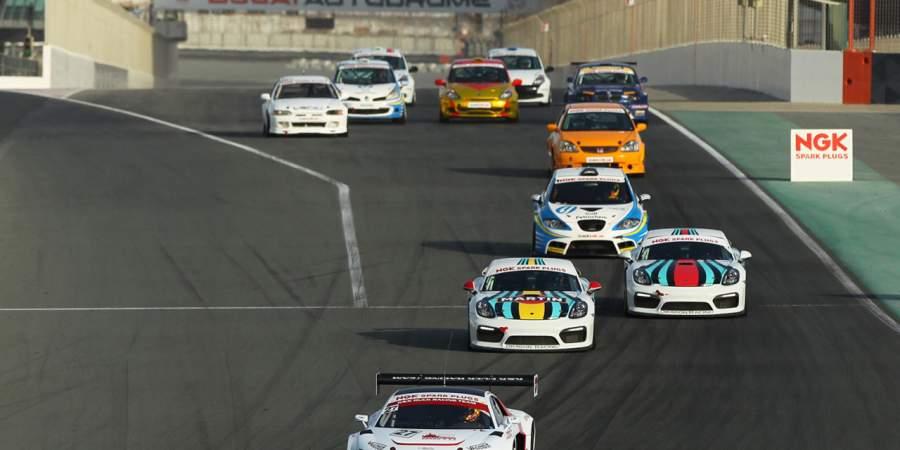 Autodrome Racing Dubai