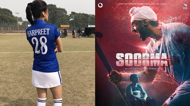 Soorma Movie - Harpreet