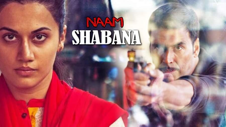 Naam Shabana- Shabana Khan