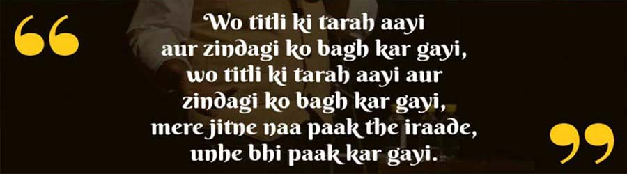 Beautiful Shayari's By Zakir Khan