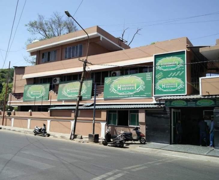 Hyderabad Biryani House, Victoria Road