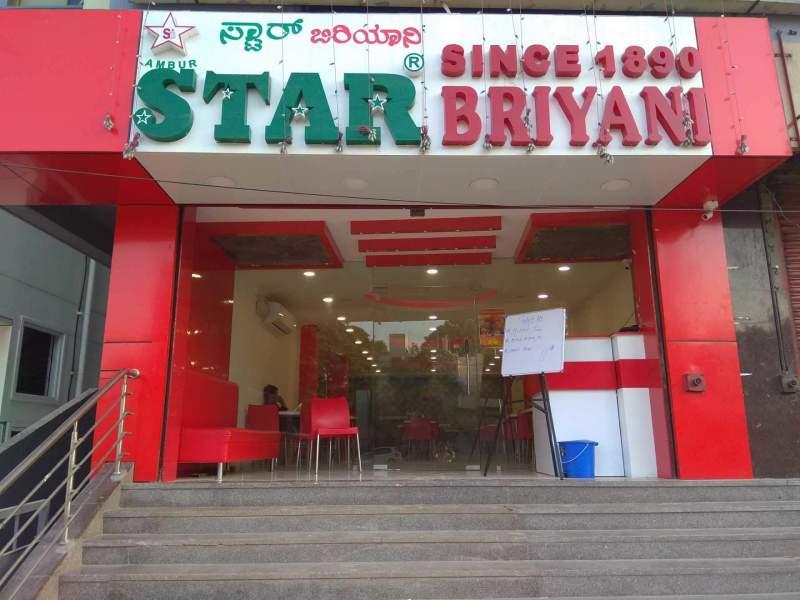 Ambur Star Biryani, BTM