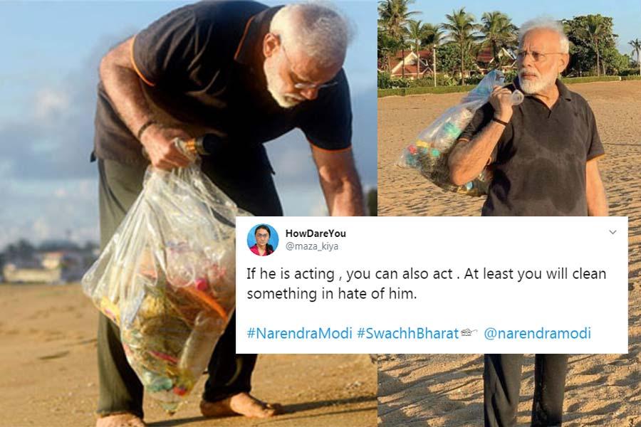 PM Modi was Seen Plogging at Mamallapuram Beach