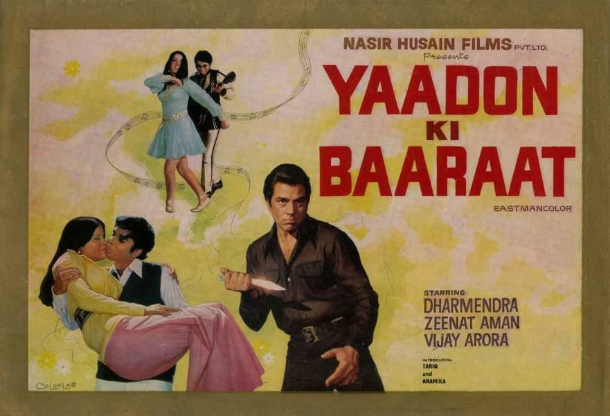 Zeenat Aman gained fame from the movie 'Yaadon Ki Baaraat'