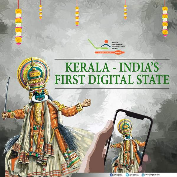 Kerala is the first digital state in India