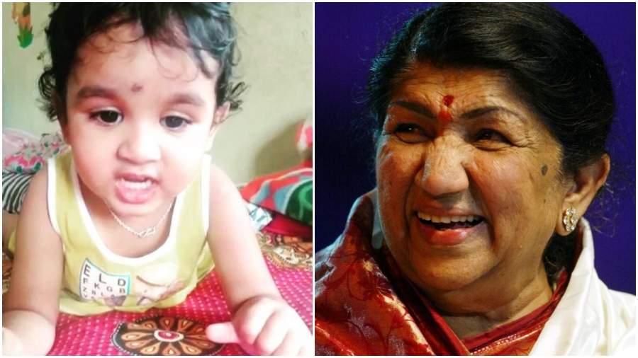 Pragya Medha