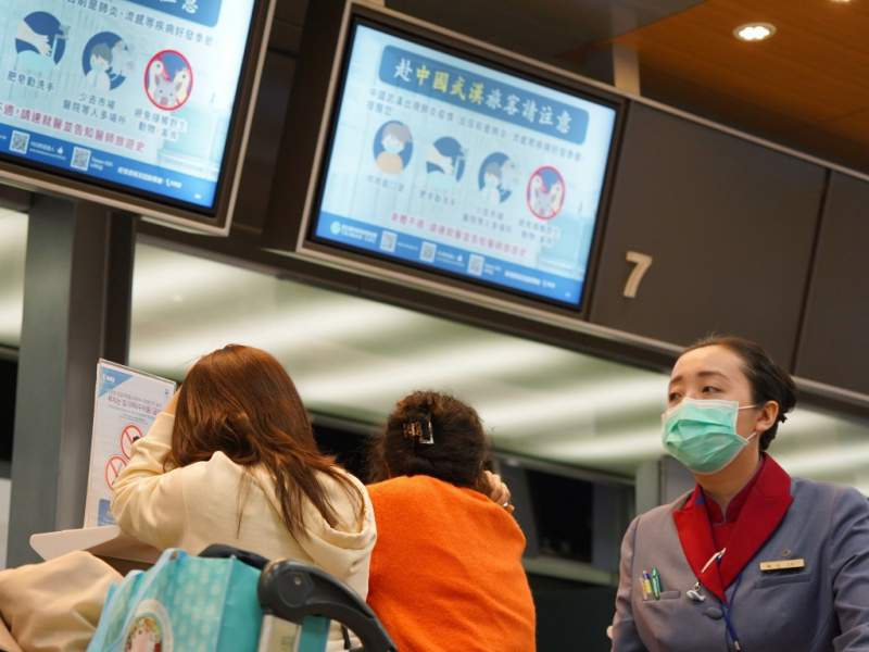 China Repored Wuhan Virus