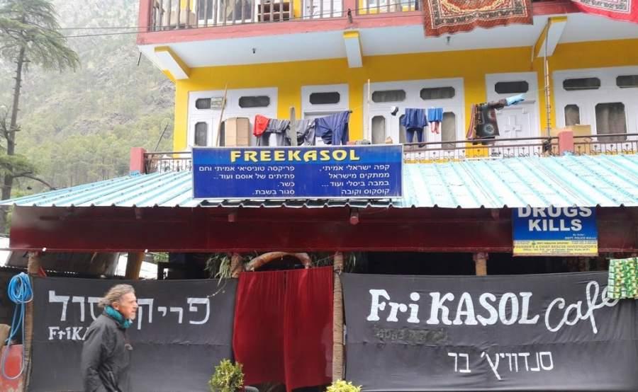 Free Kasol Cafe
