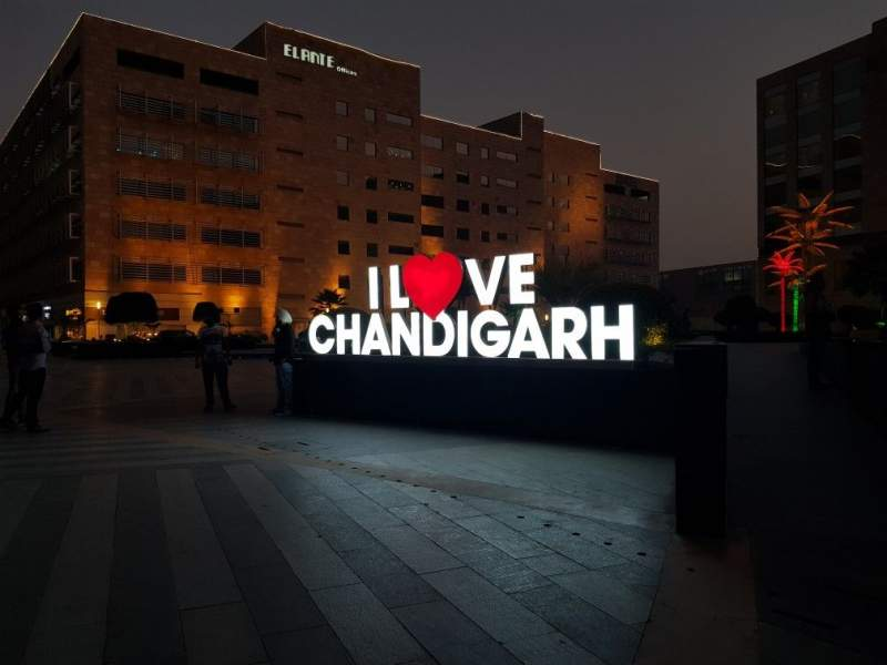 Chandigarh City Beautiful
