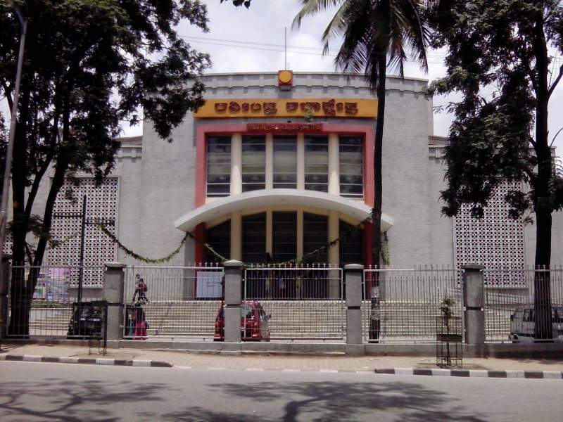Ravindra Kala Kshetra
