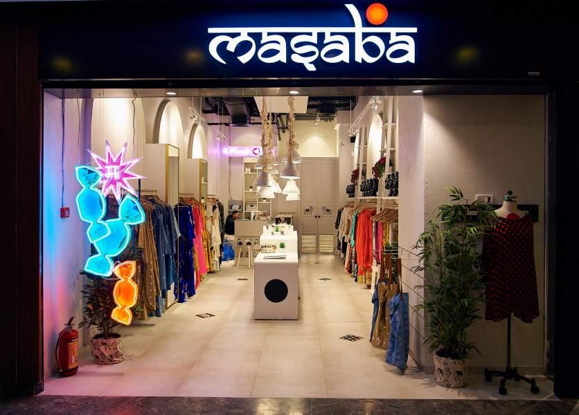 Masaba Lite by Masaba Gupta
