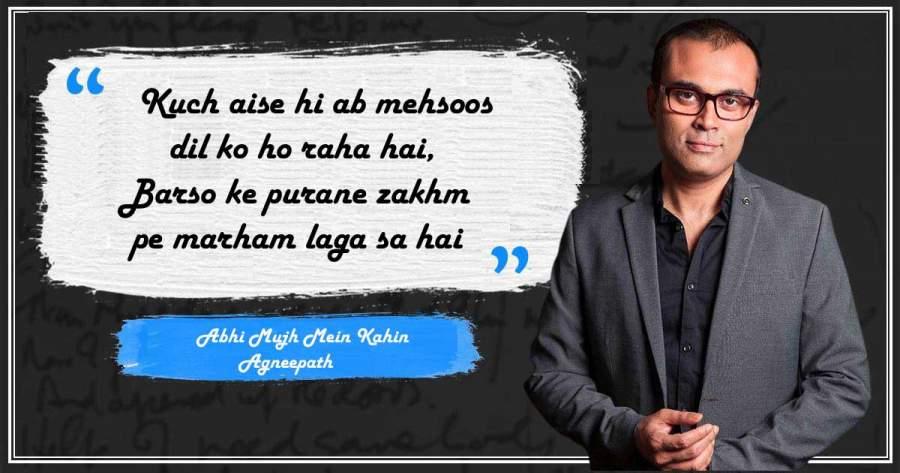 Amitabh Bhattacharya Lyrics