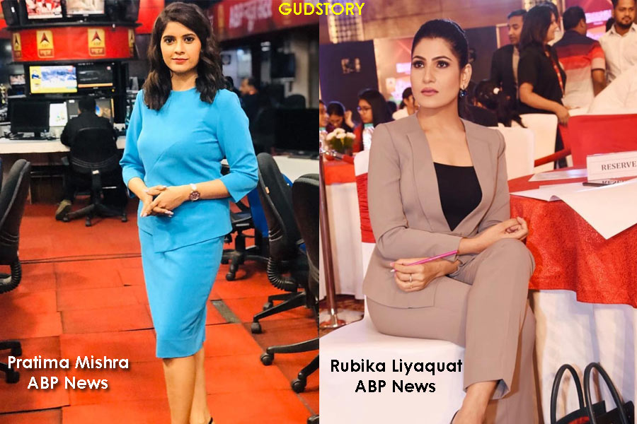 Most Beautiful News Anchors