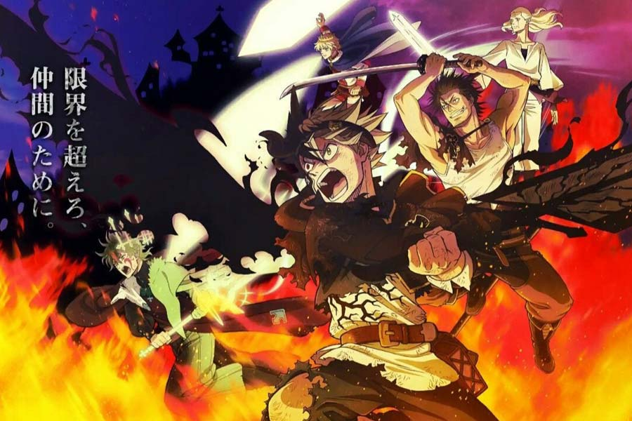 Black Clover Chapter 252 release date