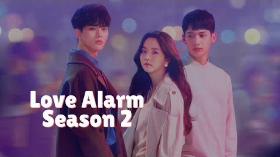 Love Alarm Season 2 release date