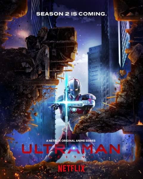 season 2 of Ultraman