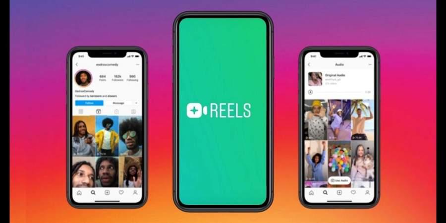 Instagram Reels Features