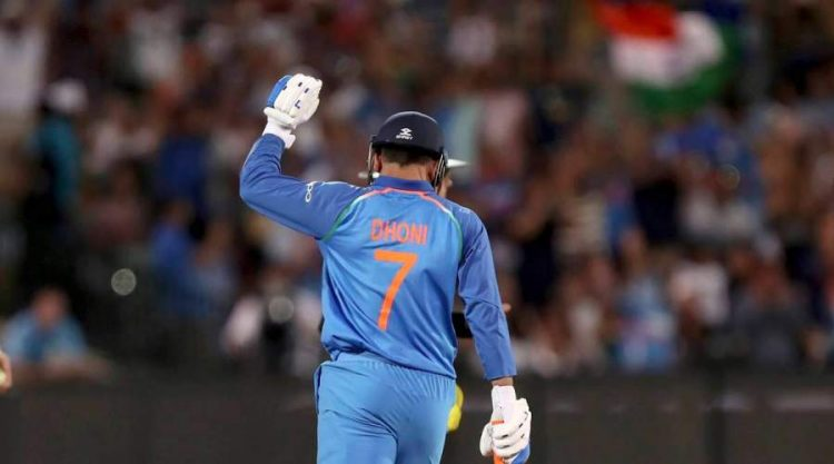 MS Dhoni Retirement from International Cricket