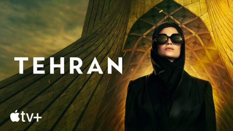 Tehran Season 1 realeae date apple tv plus