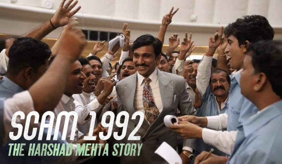 Scam 1992 Story of Harshad Mehta