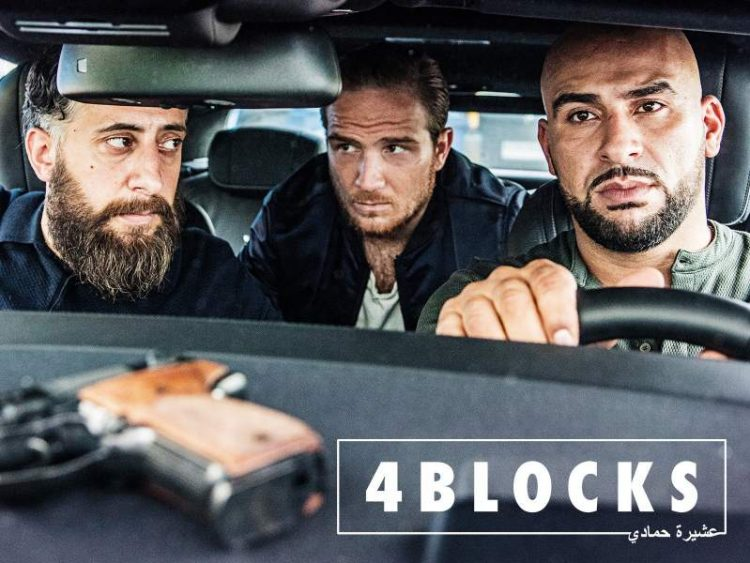 4 Blocks Season 4 release date