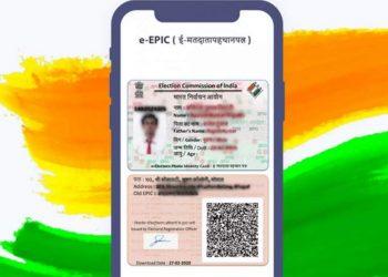 E-EPIC Card