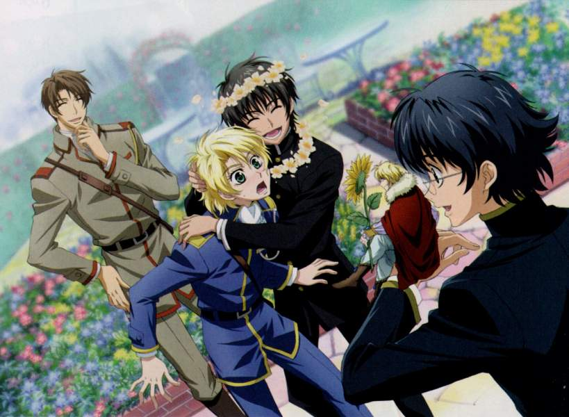 Kyou kara Maou! (King From Now On!) quotes