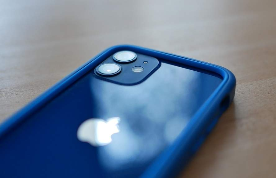 New iPhone 12 Enhanced Camera System