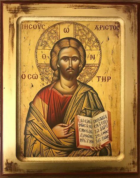 Christ (Χριστός)