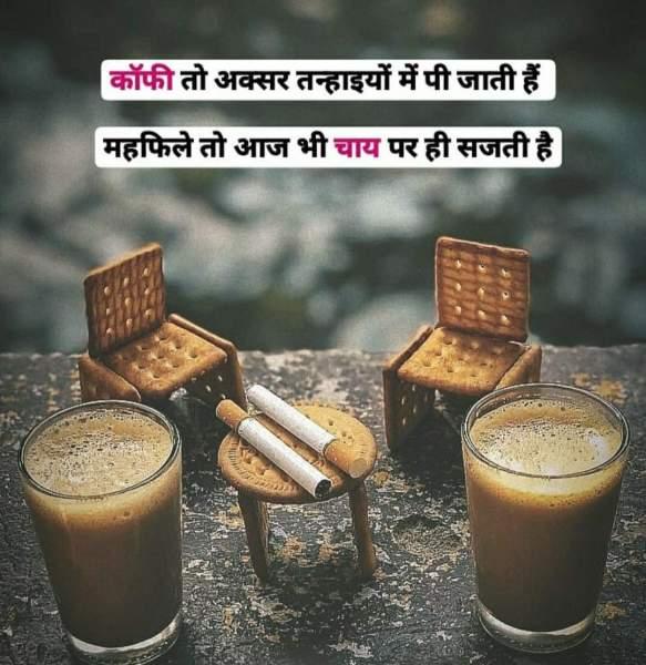 Chai Memes