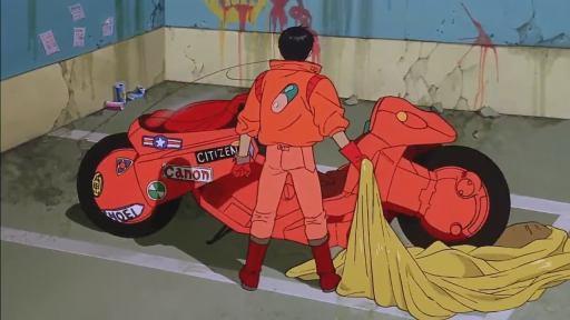 Kaneda's Motorcycle from Akira