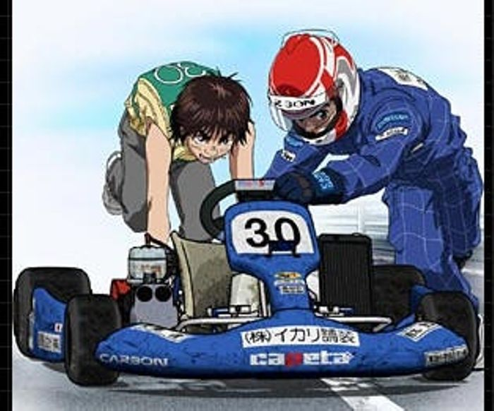F1 Kart from Capeta