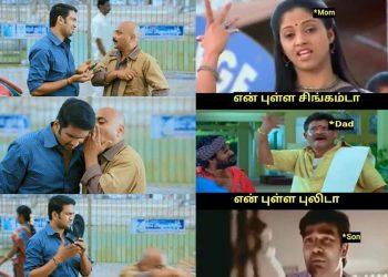 Famous Tamil Meme Templates
